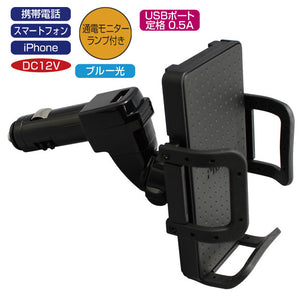 Universal In Car Mobile Phone Holder PZ-592