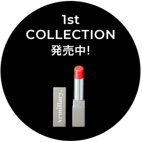 1st collection 発売中!