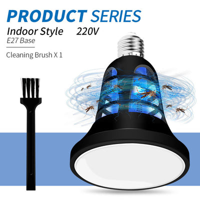 220V Electronic Mosquito Killer Lamp