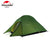 Naturehike Upgraded Cloud Up 2 Ultralight Tent
