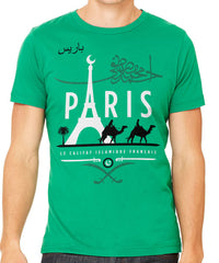 Paris of Arabia Men's T-Shirt