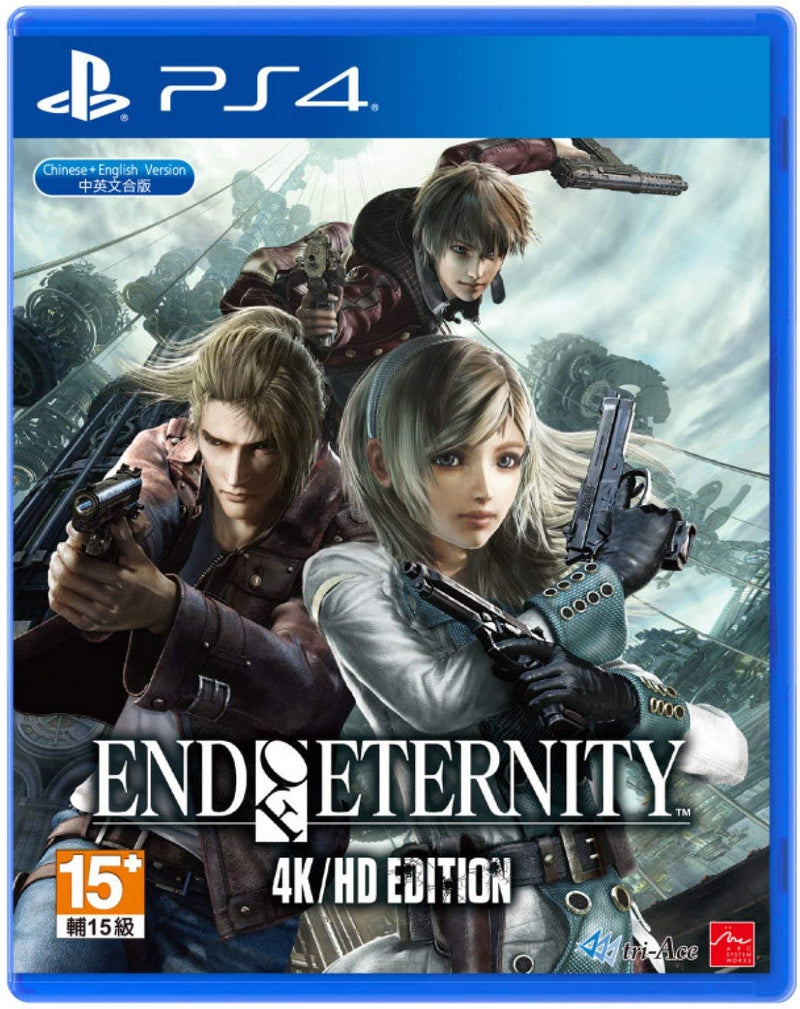 END OF ETERNITY 4K/HD EDITION PLAYSTATION 4 EDIZIONE HONG KONG (4548999282742)