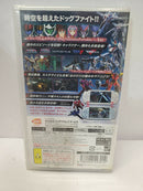 MACROSS ACE FRONTIER PSP THE BEST EDIZIONE JAP (4553041215542)