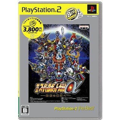 SUPER ROBOT TAISEN ALPHA 3TO THE END OF THE GALAXY(PLAYSTATION2 IL MIGLIORE)