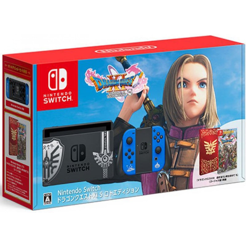 NINTENDO SWITCH LIMITED EDITION DRAGON QUEST XI EDIZIONE GIAPPONESE