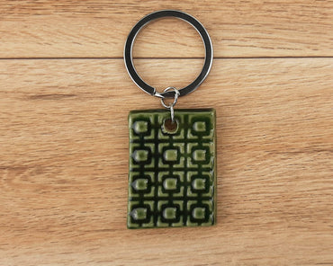 Dark Green Patterned Keychain