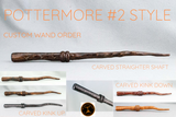 Pottermore custom wand orders made in real wood #2 style