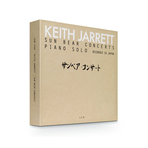 Keith Jarrett - Sun Bear Concerts - Coffret Collector
