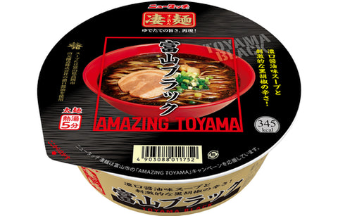 'The Fuji Black' Cup Ramen (4 portions)