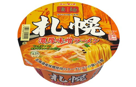 Sapporo's Authentic Miso Ramen (4 portions)