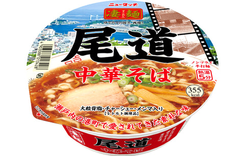 Onomichi Chinese Soba (4 portions)