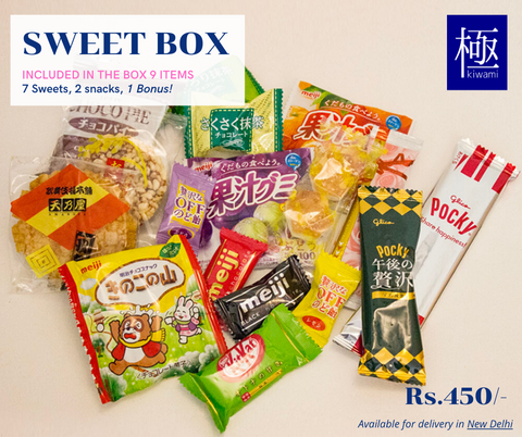Kiwami Sweets Trial Box - Delivery India Only