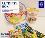 Ultimate Trial Box - Delivery India Only