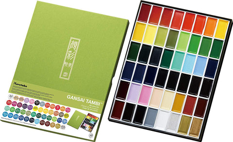 Kuretake Water colours - Set of 48 - Ganzai Tambi