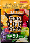 UHA Mikaku Candy - Throat soothing