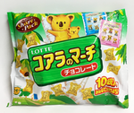 Lotte Koala no March Share Pack