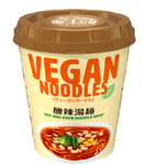 Vegetarian - Vegan Hot & Sour Noodle  x 3