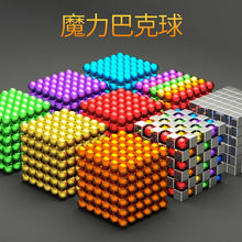 Load image into Gallery viewer, 2020 216Pcs/set 3mm buck ball Cube Puzzle Powerful Permanent neodymium magnet Sphere Creative imanes Magic Strong NdFeB