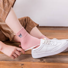 Load image into Gallery viewer, New Cute Cartoon Dog Cotton Women Socks Fashion