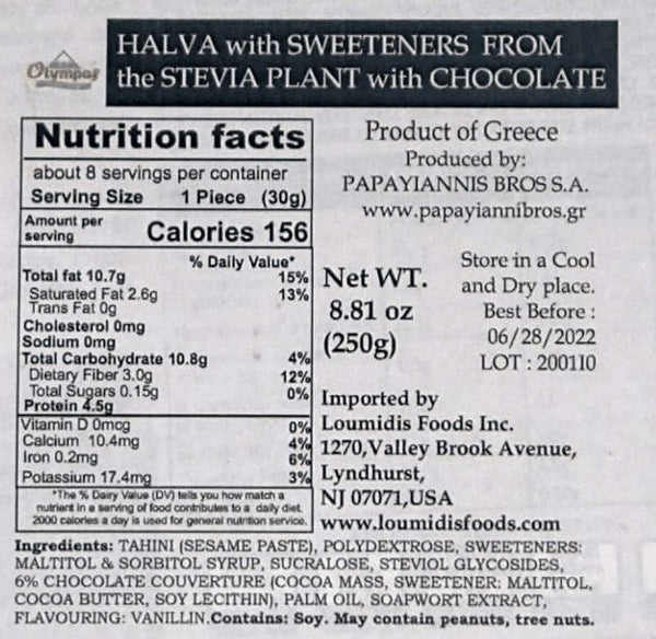 Olympos Chocolate Halva with Stevia