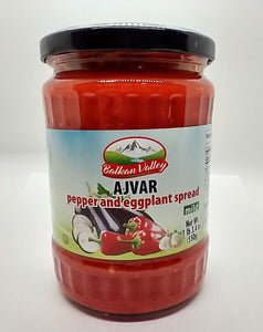 Ajvar pepper and eggplant spread