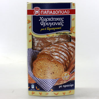 Papadopoulou Traditional Toast