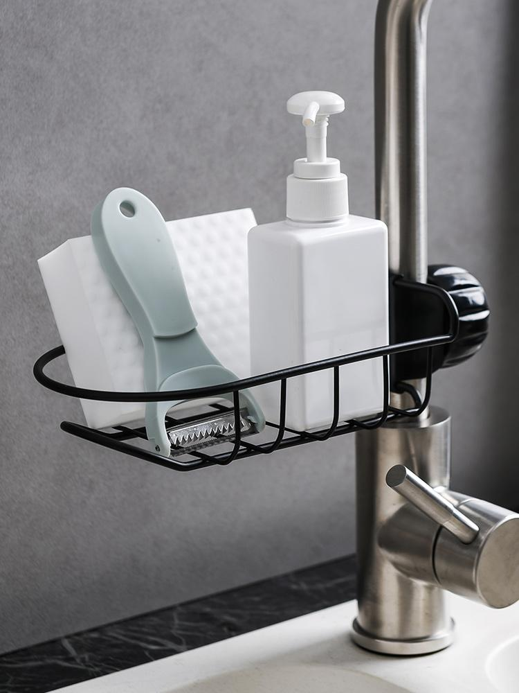 Stainless Steel Kitchen Sink Organiser