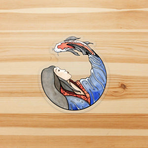 Koi Spirit - Spirit Animal Inspired Watercolor - Vinyl Die Cut Sticker
