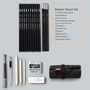 Maries Sketch set pencil tool charcoal painting set beginner painting self-study art student special brush art supplies