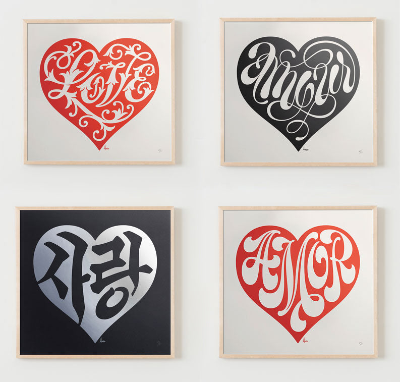 A Simply Framed x House Industries Giveaway featuring the venerable type foundry's love heart prints