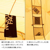 THE NORTH FACE ワオナ6
