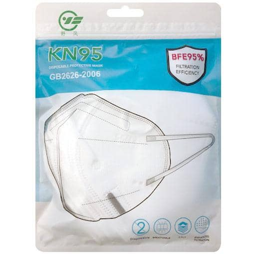 KN95 Protective Face Masks, 5 Layers of Protection, Pack of 10 - KN95-FM-10 - TotalRestroom.com