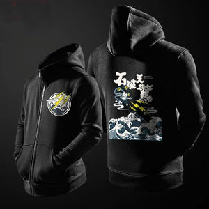 - Neko Thunder God Zip-up Hoodie - KimuraFox