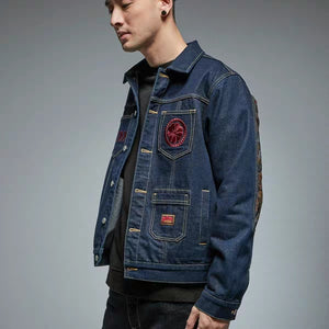 - Dragon Tattoo Embroidered Denim Shirt Jacket - KimuraFox