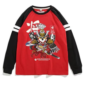 - General Akita Long Sleeve T-shirt - KimuraFox