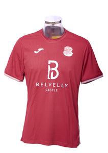 ***NEW*** Home Jersey - Adults