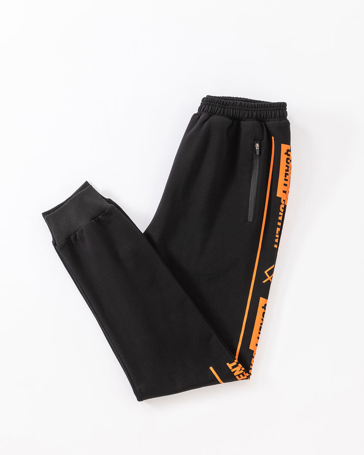 QC Orange Jogger Pants
