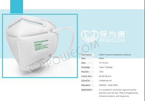 KN95 MASK - POWECOM BRAND (FDA APPROVED LIST)-  10 MASKS