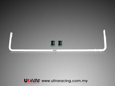 Ultra Racing Rear Anti Roll Bar AR19-271