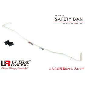 Ultra Racing Rear Anti Roll Bar AR22-539
