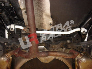 Ultra Racing Rear Anti Roll Bar AR23-207