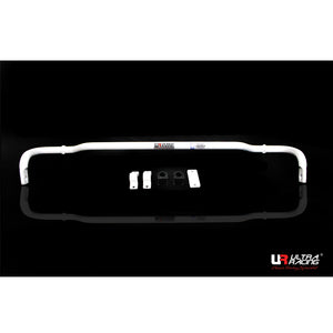 Ultra Racing Rear Anti Roll Bar AR23-521