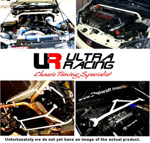 Ultra Racing Front Anti Roll Bar AR25-399