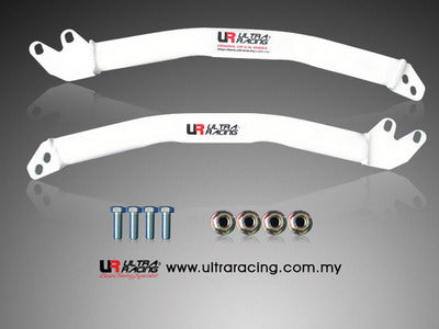 Ultra Racing Fender Bars FD2-001