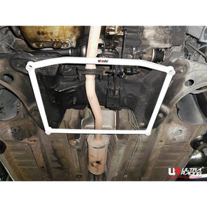 Ultra Racing Front Lower Brace LA4-2546