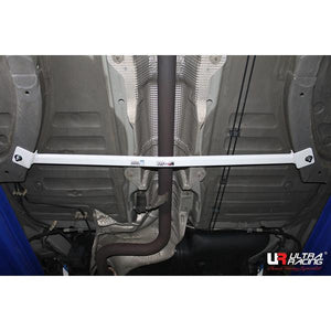 Ultra Racing Mid Lower Brace ML2-2574