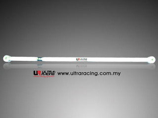 Ultra Racing Side/Other Brace PH2-900A