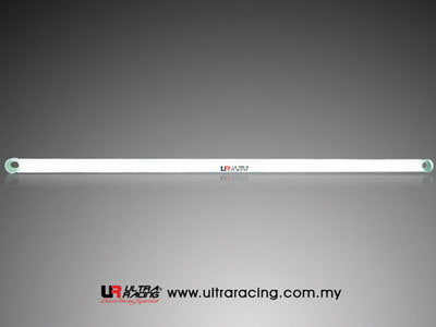 Ultra Racing Rear Strut Brace RE2-201