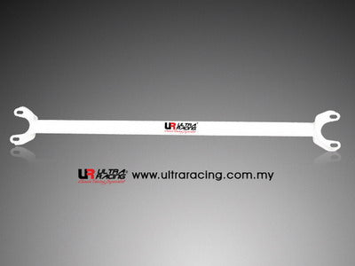 Ultra Racing Rear Lower Brace RE2-477
