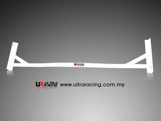 Ultra Racing Interior Brace RO2-137